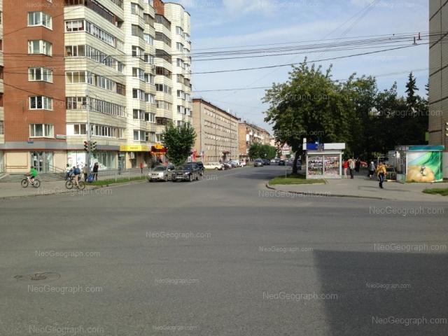 Адрес(а) на фотографии: Заводская улица, 38, 40, Екатеринбург