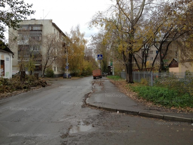 Address(es) on photo: Onezhskaya street, 2а, 5, Yekaterinburg