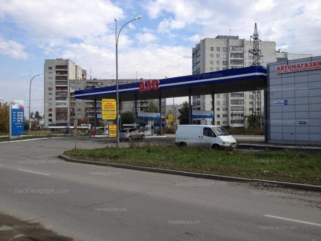 Адрес(а) на фотографии: Ангарская улица, 40, Екатеринбург