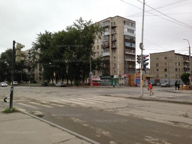 Address(es) on photo: Kommunisticheskaya street, 18, 20, Yekaterinburg
