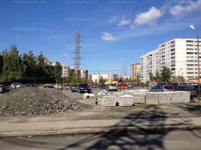Адрес(а) на фотографии: улица Стачек, 55, Екатеринбург