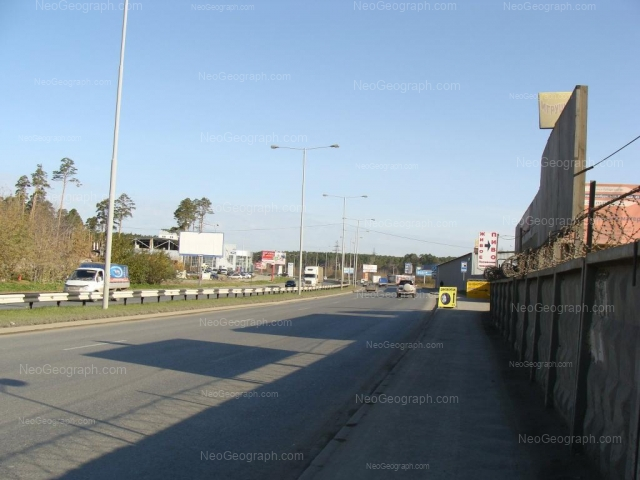 Address(es) on photo: Bazoviy lane, 38, Yekaterinburg