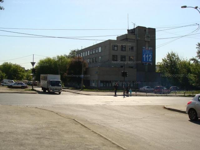 Адрес(а) на фотографии: улица Тверитина, 1, Екатеринбург