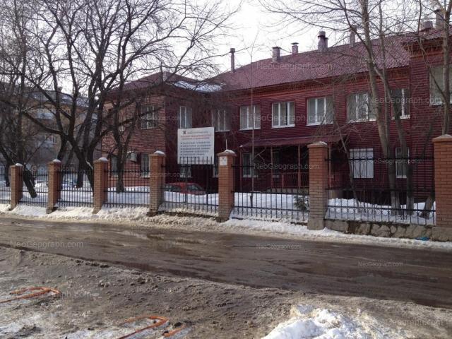Адрес(а) на фотографии: улица Короленко, 7, Екатеринбург