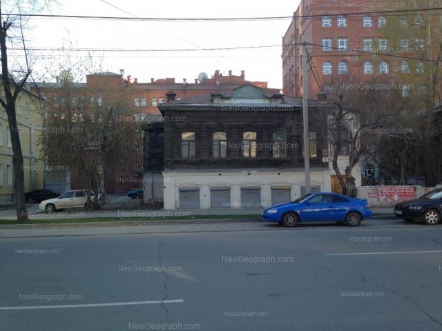 Address(es) on photo: Gogolya street, 15а, 15д, Yekaterinburg