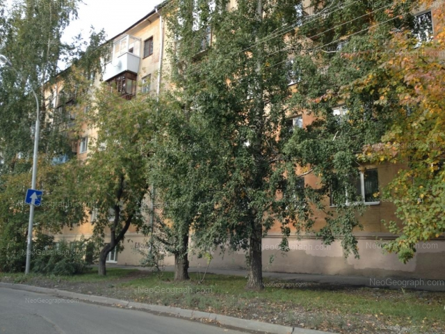 Address(es) on photo: Iulskaya street, 48, Yekaterinburg
