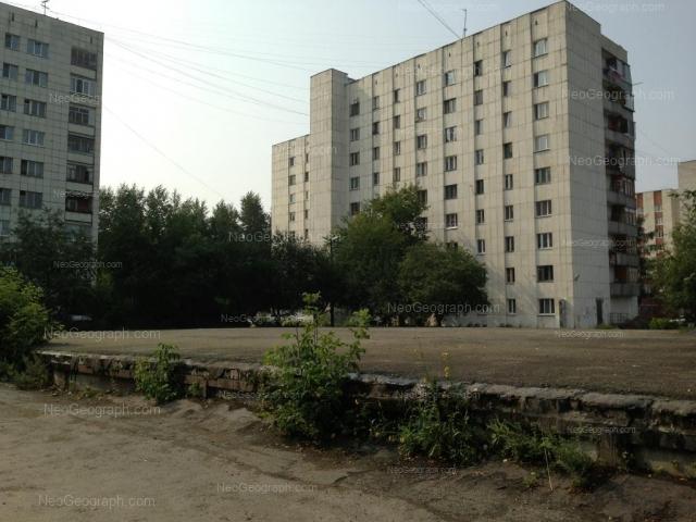 Address(es) on photo: Kobozeva street, 31, Yekaterinburg
