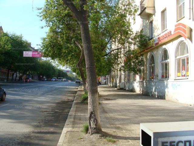 Адрес(а) на фотографии: улица 8 Марта, 95, 97, 100, Екатеринбург