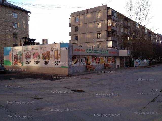 Адрес(а) на фотографии: улица Бехтерева, 6, Екатеринбург