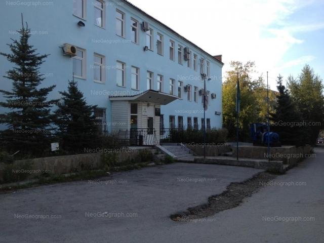 Адрес(а) на фотографии: переулок Автоматики, 6, 8, Екатеринбург