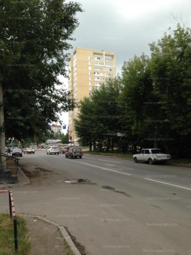 Address(es) on photo: Bakinskikh Komissarov street, 113, Yekaterinburg