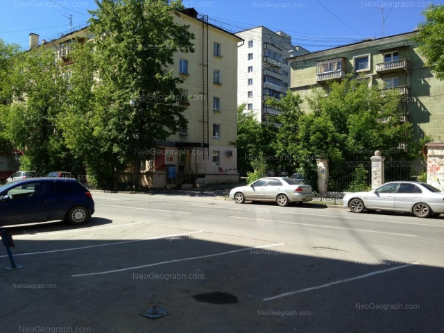 Address(es) on photo: Sakko i Vantsetti street, 58, 60, Yekaterinburg