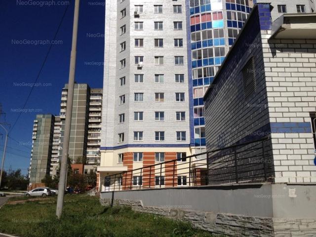 Адрес(а) на фотографии: бульвар Есенина, 5, 7, 7А, 10, Екатеринбург