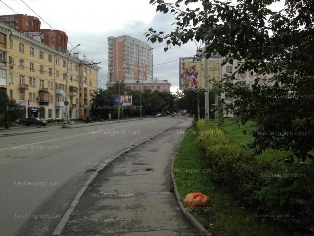 Address(es) on photo: Malisheva street, 1, 4, 4Б, Yekaterinburg