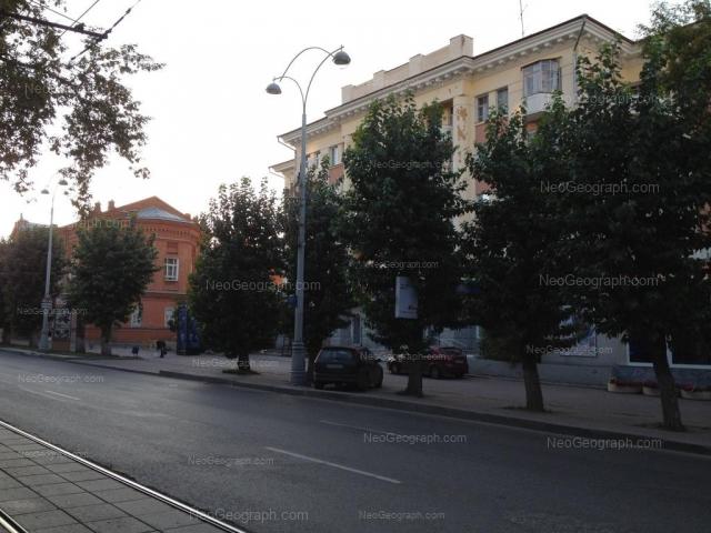 Адрес(а) на фотографии: проспект Ленина, 13, 13А, Екатеринбург