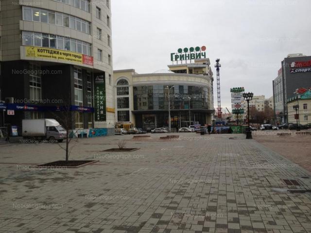 Адрес(а) на фотографии: улица Вайнера, 23, 46, 48, Екатеринбург