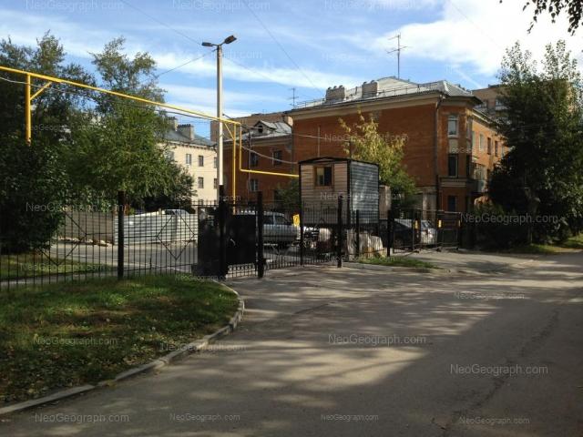 Адрес(а) на фотографии: Военная улица, 3, Екатеринбург