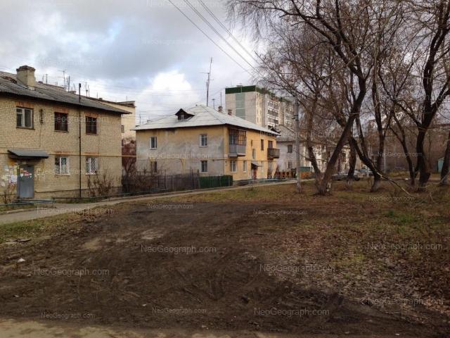 Address(es) on photo: Khvoinaya street, 79, 81, Yekaterinburg