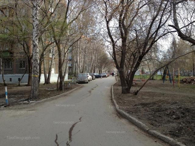 Address(es) on photo: Shaumyana street, 86/2, 86/3, Yekaterinburg