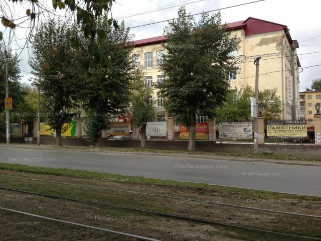 Адрес(а) на фотографии: Ферганская улица, 16, Екатеринбург