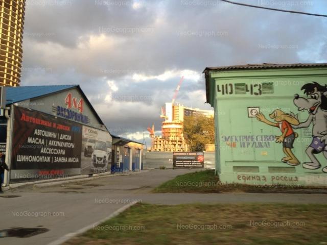 Адрес(а) на фотографии: улица Челюскинцев, 44, Екатеринбург