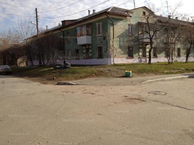 Адрес(а) на фотографии: улица Зои Космодемьянской, 44, 46, Екатеринбург