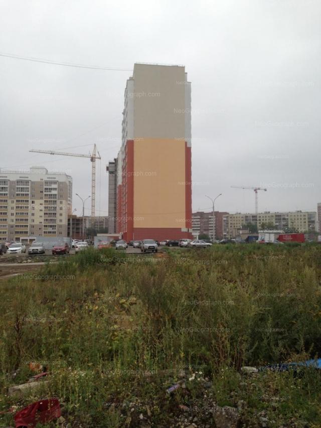 Address(es) on photo: Taganskaya street, 6, 10, Yekaterinburg