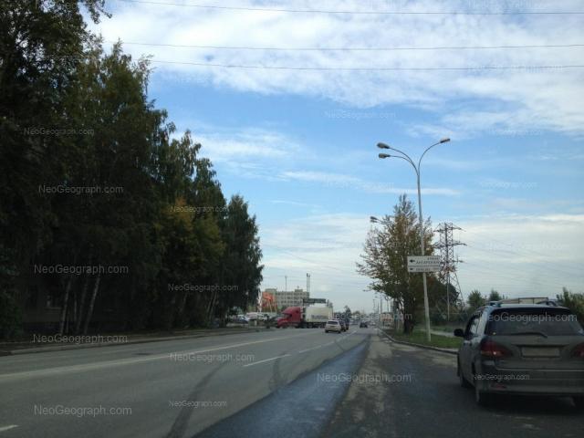 Адрес(а) на фотографии: Расточная улица, 47, Екатеринбург