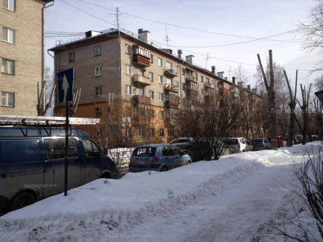 Address(es) on photo: Kuriinskiy lane, 1, 3, Yekaterinburg