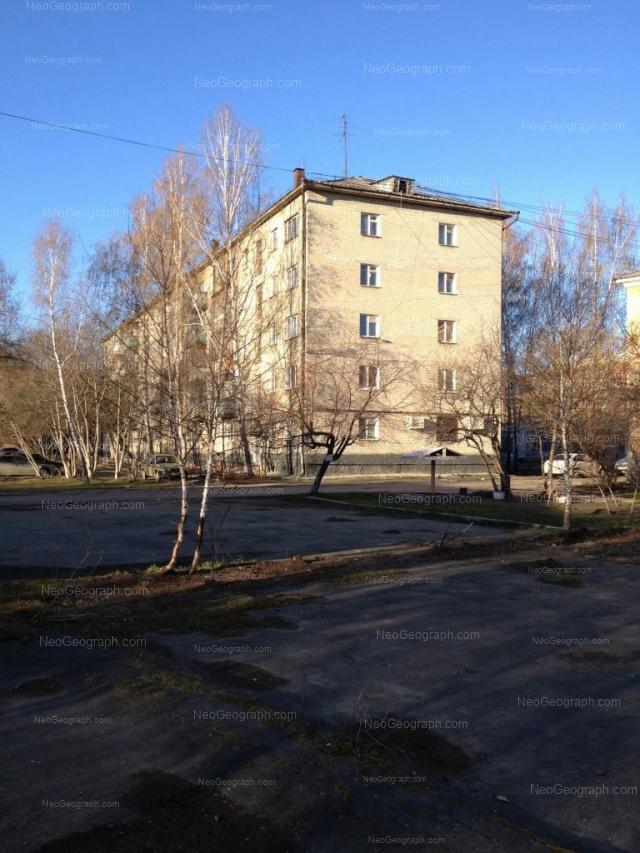 Адрес(а) на фотографии: улица Данилы Зверева, 16, Екатеринбург