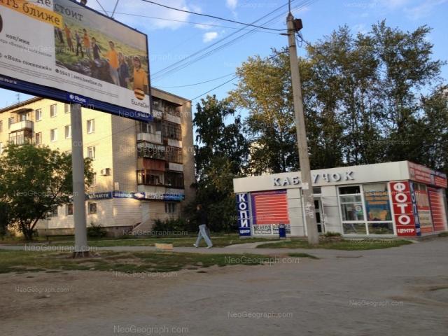Адрес(а) на фотографии: улица Белинского, 169б, 169б/1, Екатеринбург