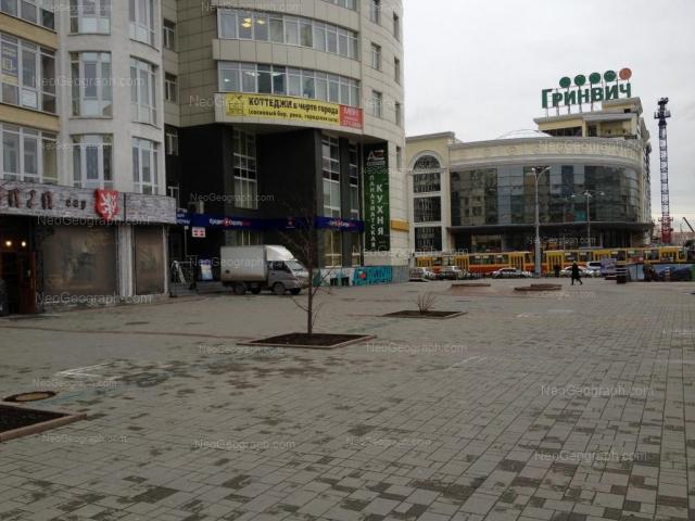 Адрес(а) на фотографии: улица Вайнера, 21, 23, Екатеринбург