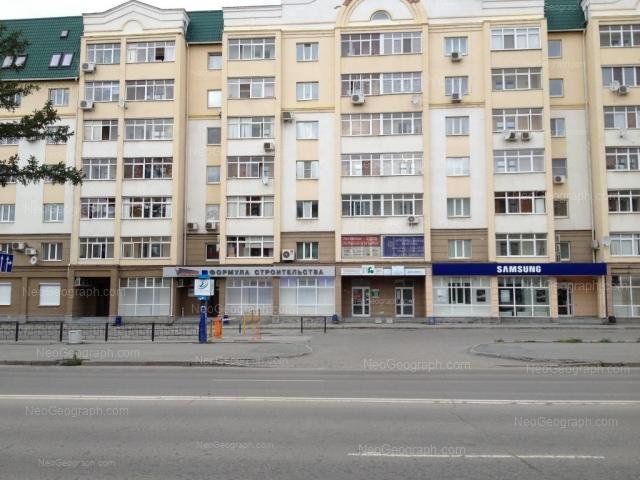 улица Фурманова, 48, Екатеринбург