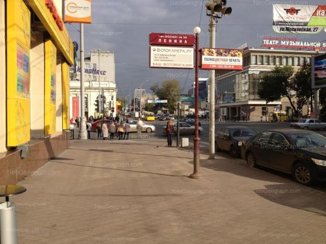 Вид на улицу Карлы Либкнехта рядом с перекрестком проспекта Ленина и улицы Карла Либкнехта - Неогеограф