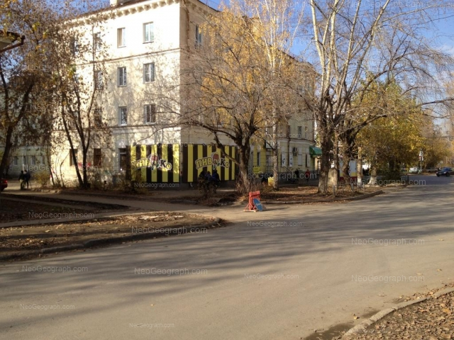 Адрес(а) на фотографии: улица Грибоедова, 22, 23, Екатеринбург