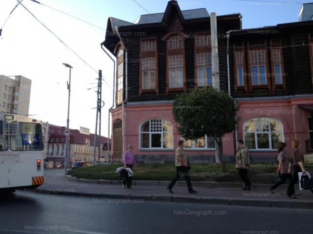 Адрес(а) на фотографии: улица Карла Либкнехта, 2, 5, Екатеринбург