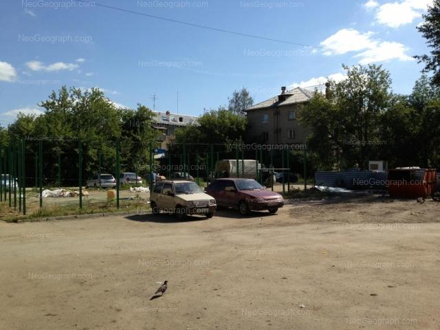 Адрес(а) на фотографии: Сухумский переулок, 4, 6, Екатеринбург