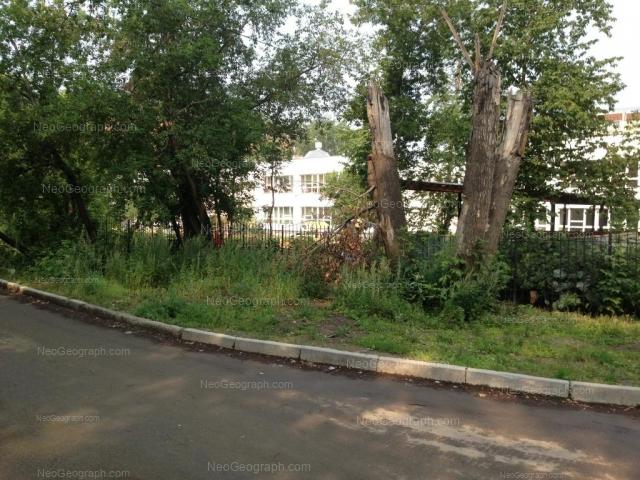 Address(es) on photo: Frezerovschikov street, 30А, Yekaterinburg