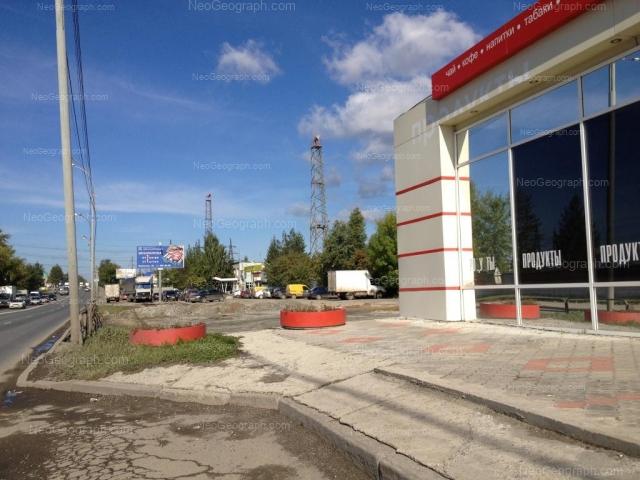 Address(es) on photo: Shefskaya street, 2а, Yekaterinburg