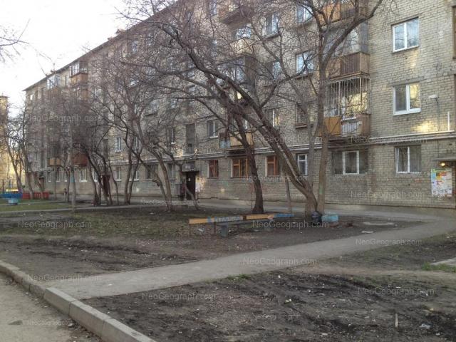 Address(es) on photo: Strelochnikov street, 2Д, Yekaterinburg