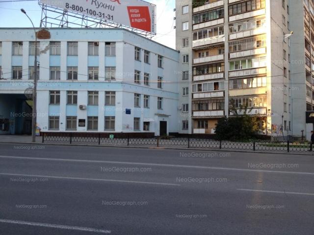 Address(es) on photo: Sverdlova street, 6, Yekaterinburg