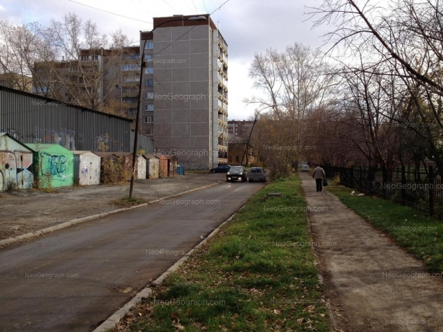 Address(es) on photo: Shorniy lane, 13, Yekaterinburg