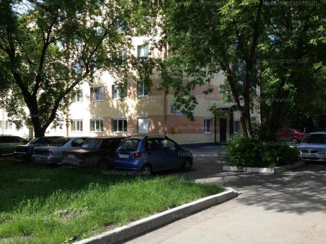 Адрес(а) на фотографии: улица Машиностроителей, 37, Екатеринбург