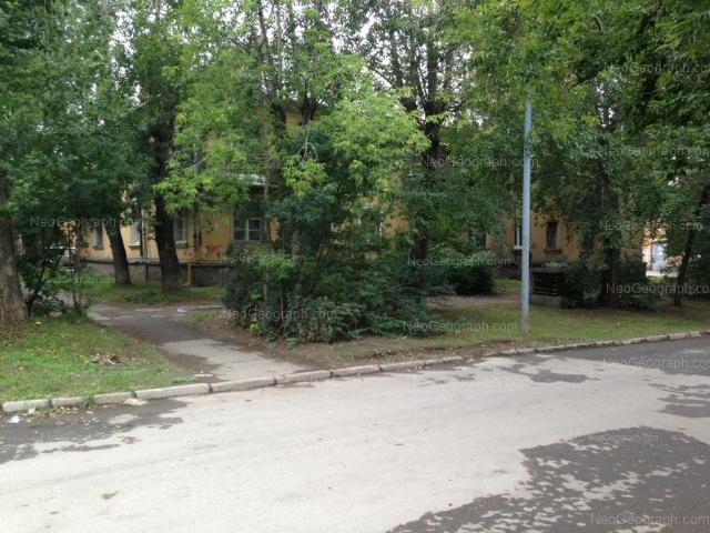 Address(es) on photo: Donskaya street, 59, Yekaterinburg
