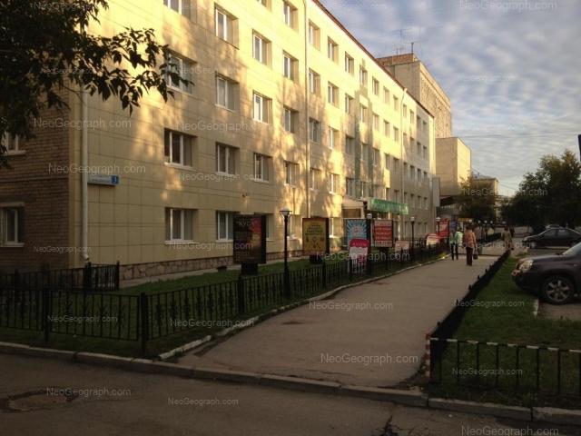 Адрес(а) на фотографии: улица Софьи Ковалевской, 3, Екатеринбург