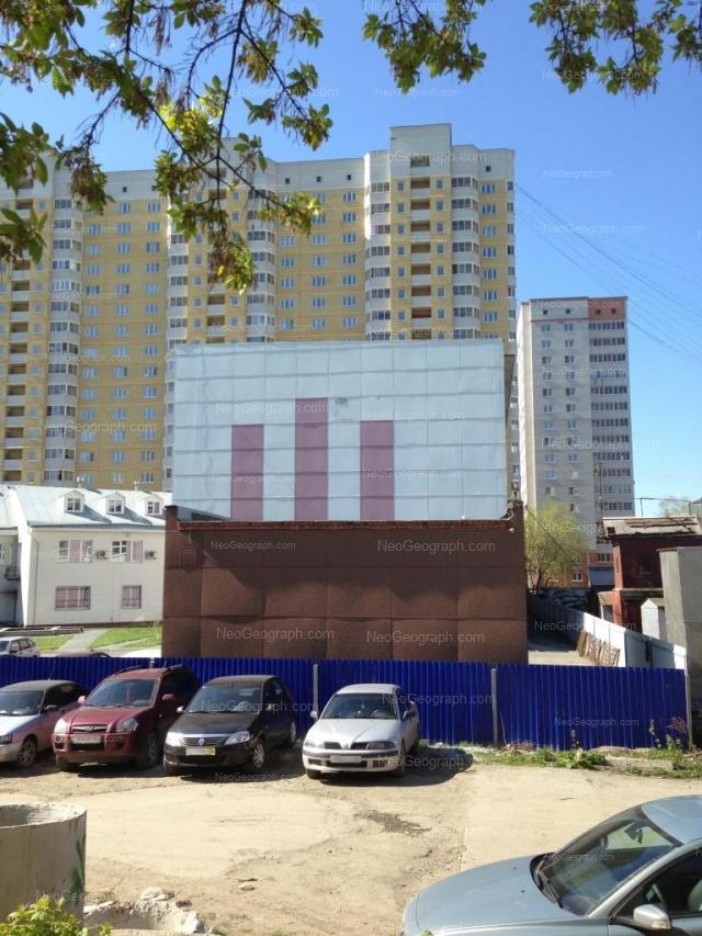 Адрес(а) на фотографии: Кишинёвская улица, 35А, 35а/1, Екатеринбург
