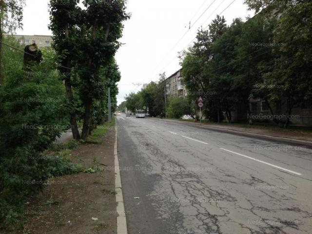 Адрес(а) на фотографии: Коммунистическая улица, 14, Екатеринбург