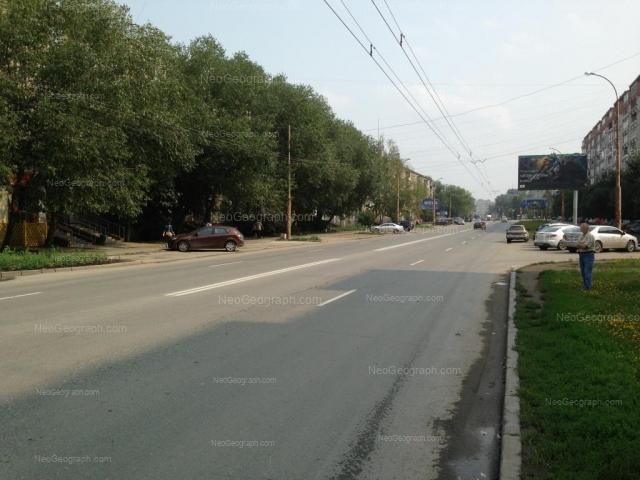 Address(es) on photo: Frezerovschikov street, 27, 28, Yekaterinburg