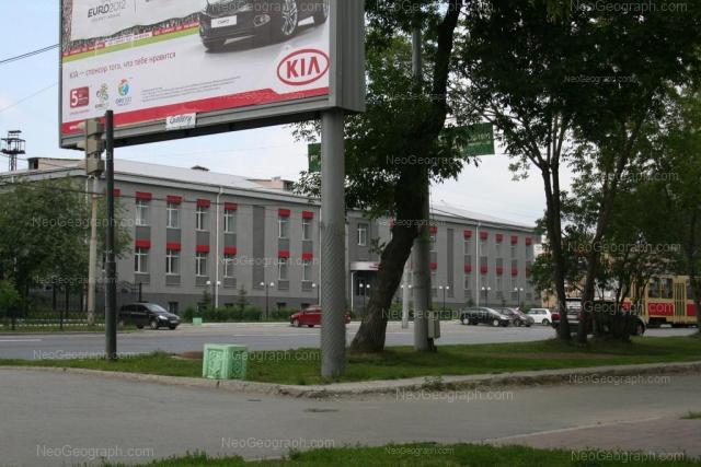 Адрес(а) на фотографии: улица Челюскинцев, 13, Екатеринбург