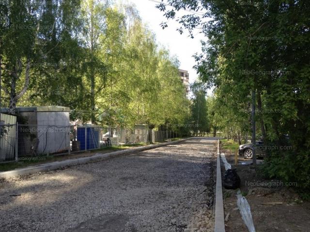 Address(es) on photo: Reshetnikova driveway, 3А, Yekaterinburg